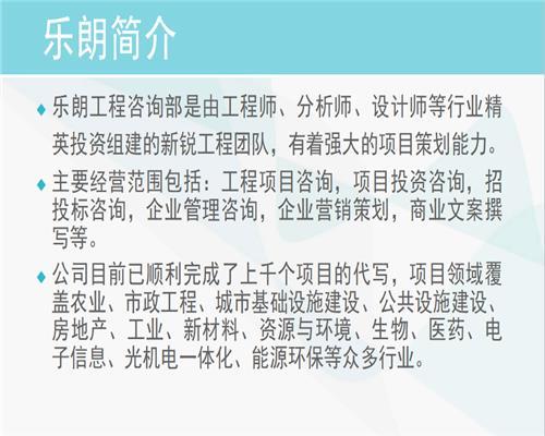 淮北编写生铁铸造项目可行报告-价格便宜