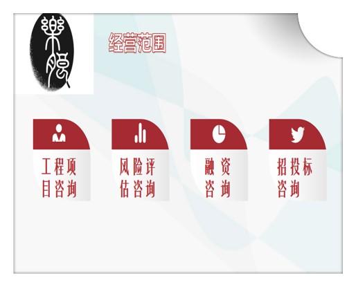 崇礼县做项目计划书的格式-可行报告内容范文