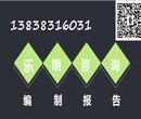 兴安县代写一份项目计划书的价格/本地公司图片