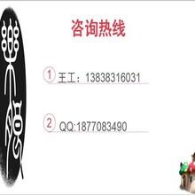 左云县做可行性报告的价格-优惠图片