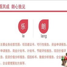 十堰可行性研究报告杭州写可行范文图片