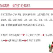 哪能做可行性报告临漳县可行报告公司图片
