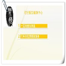 华坪县可行性报告写的内容/可行报告公司图片