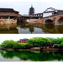 平陆县专业写可行性报告的机构/公司范文图片