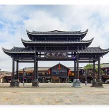 屯留县做项目申请报告公司-写可行报告企业图片