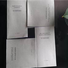 忻州編制融資計劃書/商業計劃書代寫圖片