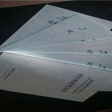 許昌縣編制資金管理實施細則_許昌縣煤改電項目圖片