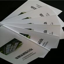 銅仁教學樓項目代寫商業計劃書多少錢圖片
