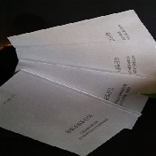乳源編制社會穩定評估報告/資質蓋章圖片
