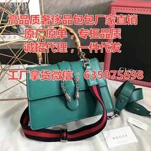 天津奢侈品普拉达包包货源一比一PRADA女包代理