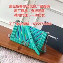 奢侈品复刻LV手提包货源顶级原单LV链条包厂家批发