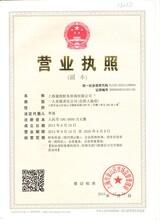 上海工商注册代理记账