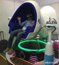 玖的VR携手海葵音乐节,实现音乐跨界虚拟现实体验馆
