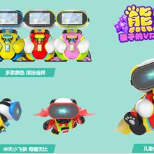 儿童VR市场迎来爆发玖的熊宝VR热身寒冬强大公司直营