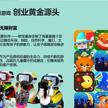 9DVR第一现场吧迪乐野战排儿童VR虚拟现实厂商