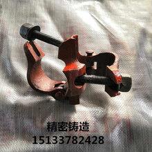 孟村厂家直销玛钢国标十字扣件