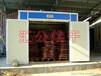 供应静安、木材烘干设备、汇公干燥机品牌