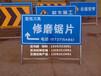 定做反光廣告牌道路廣告指示牌