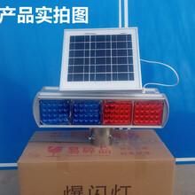 郑州太阳能警示灯厂家