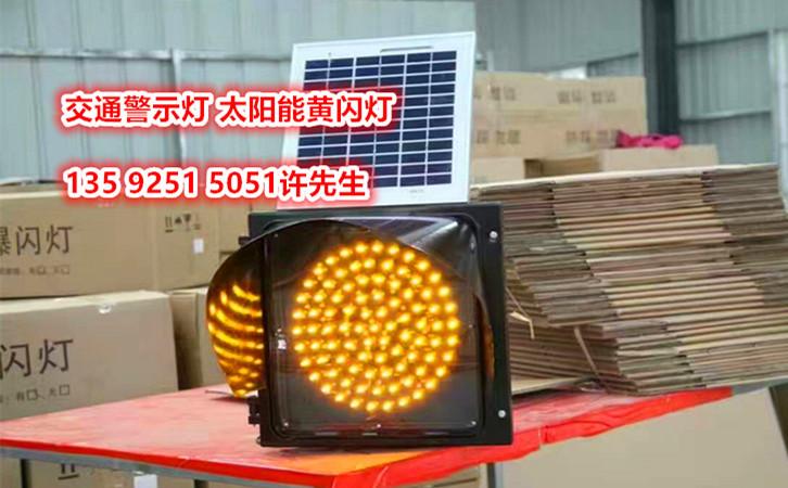 沈阳LED交通警示灯价格