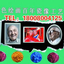 重庆墓碑照片烤瓷机器高温瓷像设备全套批发图片