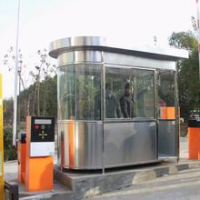 不锈钢保安岗亭价格/不锈钢岗亭供应商/停车场岗亭图片