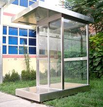 南京玻璃岗亭形象岗亭保安站岗岗亭图片