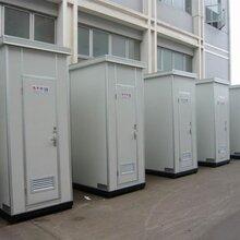 南京移动厕所/移动卫生间/移动厕所生产厂家图片