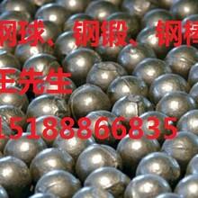 供应电厂水泥厂用高铬球,低铬球提供东源牌钢球价格规格20-150mm