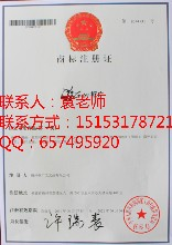 东营商标专利申请,专利评估,怎么办理,需要多久?