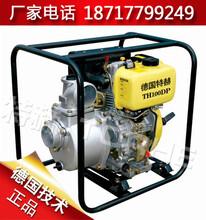 4寸柴油机水泵100口径