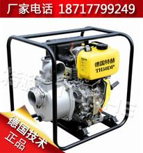 柴油机农用水泵2寸