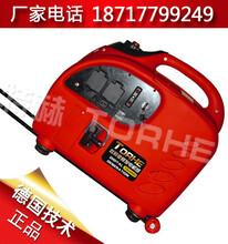 原装小型2.6KW变频发电机信息