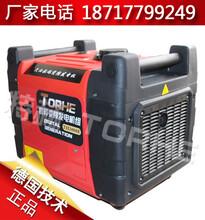 交流5KW柴油数码变频发电机厂商价格