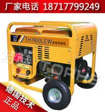 柴油自发电焊机柴油机电焊机250A行情