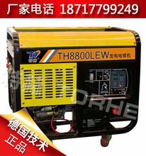 柴油电焊机价格小型柴油发电焊机300A