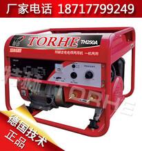 250A汽油发电电焊两用机厂家供货