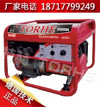 发电电焊两用机200A厂家销售商