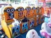 哪种儿童游戏机适合排放超市门口儿童益智游戏机厂家直销