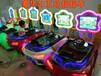 广州儿童摇摇车厂家儿童摇摇车价格儿童摇摆小汽车