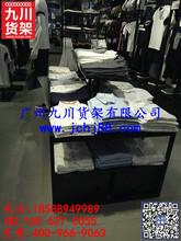 服装店用货架、服装货架批发市场、服装货架中岛架、卡门服装店效果图