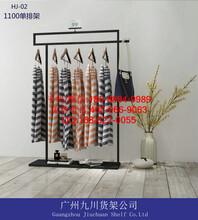 求购服装货架、服装店的货架价格