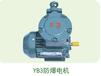 供应液压马达YB3防爆型电动机