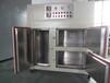 蘇州電熱鼓風干燥箱-干燥箱-干燥箱-熱風循環烘箱