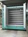苏州豫通YT-HW851精品热销碳微粉烘箱颗粒粉末专用烘箱