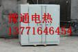 苏州豫通硅胶烤箱硅胶二次硫化烘箱工业烘箱