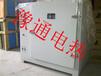 电机烘箱,电机绕组烤箱,450℃电机绕组烘干箱