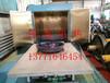 电机浸漆烘箱/大型非标生产电机浸漆干燥箱