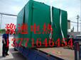 苏州豫通大型烘箱高温烘箱石材专用烘箱大型玻璃专用烘箱