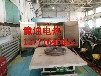 苏州豫通500度高温烘箱高温工业烘箱实验室干燥箱500℃高温鼓风干燥箱(